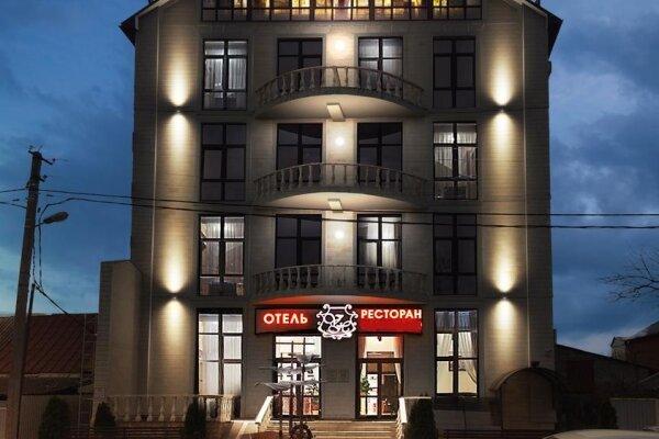 """Отель """"VISION"""""""