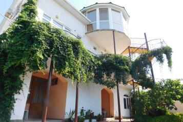Гостевой дом, Долинная на 8 номеров - Фотография 1