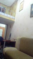 1-комн. квартира, 26 кв.м. на 4 человека, ИНТЕРНАЦИОНАЛЬНАЯ , 65, Евпатория - Фотография 2