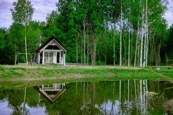 ЭКО-УСАДЬБА , Белово, 2 на 4 номера - Фотография 1