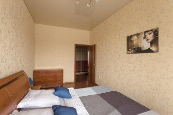 2-комн. квартира, 57 кв.м. на 4 человека, улица Гагарина, Вологда - Фотография 2