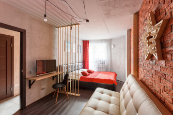 1-комн. квартира, 32 кв.м. на 4 человека, улица Гагарина, Вологда - Фотография 1