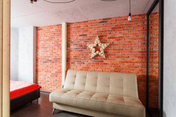 1-комн. квартира, 32 кв.м. на 4 человека, улица Гагарина, Вологда - Фотография 3