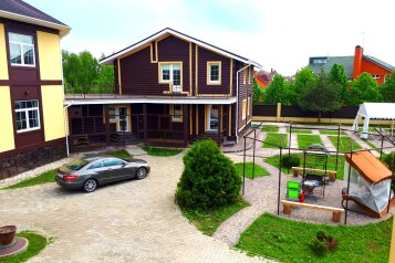 Эко коттедж, 320 кв.м. на 20 человек, 4 спальни, Северная улица, 127, Москва - Фотография 2