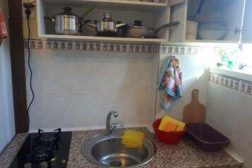 Гостевой домик, 20 кв.м. на 2 человека, Пролетарская улица, 24, Гурзуф - Фотография 1