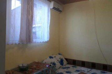 Гостевой домик, 20 кв.м. на 2 человека, Пролетарская улица, 24, Гурзуф - Фотография 3