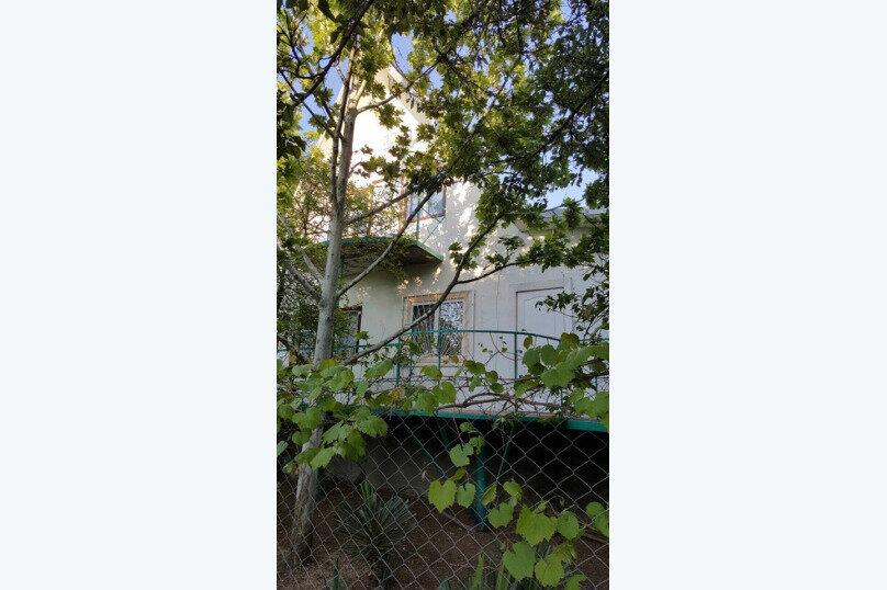 2-х местный номер на первом этаже с балконом, улица Челюскинцев, 109а, Севастополь - Фотография 1