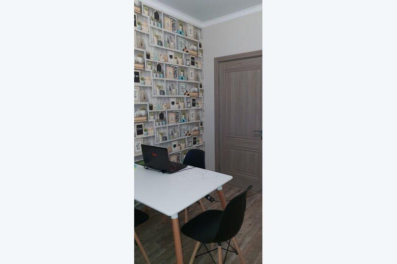 1-комн. квартира, 35 кв.м. на 4 человека, улица Лермонтова, 116к1, Анапа - Фотография 6