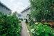 Вилла, 230 кв.м. на 8 человек, 4 спальни, коттеджный поселок Онтарио, 52, Кубинка - Фотография 23