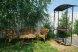 Вилла, 230 кв.м. на 8 человек, 4 спальни, коттеджный поселок Онтарио, 52, Кубинка - Фотография 24