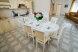 Вилла, 230 кв.м. на 8 человек, 4 спальни, коттеджный поселок Онтарио, 52, Кубинка - Фотография 32