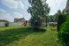 Вилла, 230 кв.м. на 8 человек, 4 спальни, коттеджный поселок Онтарио, 52, Кубинка - Фотография 47