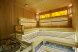 """Отель """"Хрустальный Resort and Spa"""", Набережная Адмирала Перелешина, 5 на 24 номера - Фотография 13"""