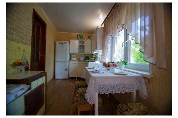 Дом, 48 кв.м. на 5 человек, 3 спальни, Персиковая улица, 72, Куток, Анапа - Фотография 4