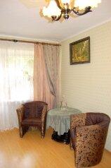 1-комн. квартира, 30 кв.м. на 3 человека, Ленинский проспект, 15, Калининград - Фотография 3