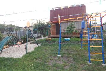 Два дома на летний период, улица Коллективная на 2 номера - Фотография 1