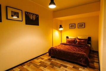 Отель , улица Академика Королёва на 13 номеров - Фотография 2
