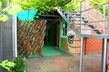Гостевой дом, улица Калинина,  26 на 8 номеров - Фотография 3