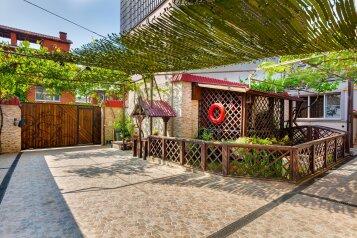 Гостевой дом Goldfish , улица Красных Партизан,  24 на 6 номеров - Фотография 4