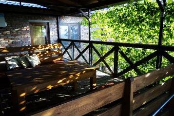 Гостевой дом , ул. Набережная, 32А на 4 номера - Фотография 4