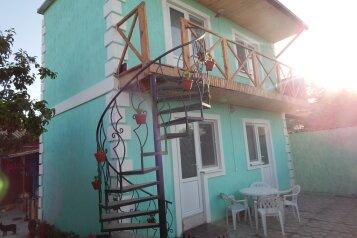 Домик для гостей, Неглинная улица на 4 номера - Фотография 1