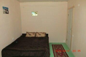 Домик для гостей, Неглинная улица на 4 номера - Фотография 2