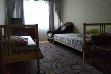 Квартира - проспект Ленина