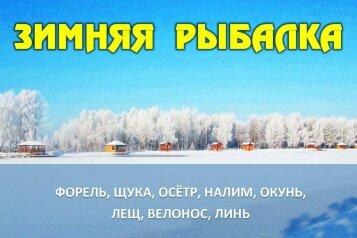 Коттеджи в Подмосковье с панорамными окнами на водоем. , дер. Кушелово, Большая на 2 номера - Фотография 3