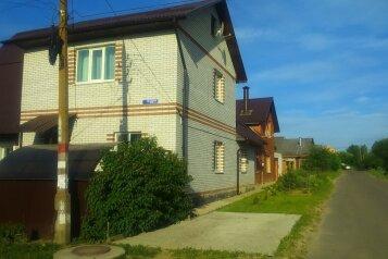 """Апартаменты """"Blanket"""", Огородная улица, 18 на 1 комнату - Фотография 1"""