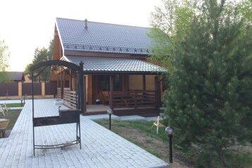 Дом на Волге , 180 кв.м. на 10 человек, 4 спальни, дер. Крева, ул. Озерная, 6А, Дубна - Фотография 2