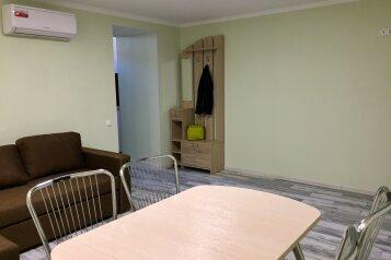 2-комн. квартира, 43 кв.м. на 4 человека, улица Пушкина, Евпатория - Фотография 3