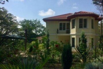 Частный дом, Семашко  на 3 номера - Фотография 4