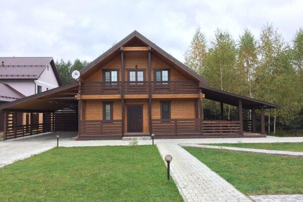 Дом на Волге , 180 кв.м. на 10 человек, 4 спальни, дер. Крева, ул. Озерная, 6А, Дубна - Фотография 1