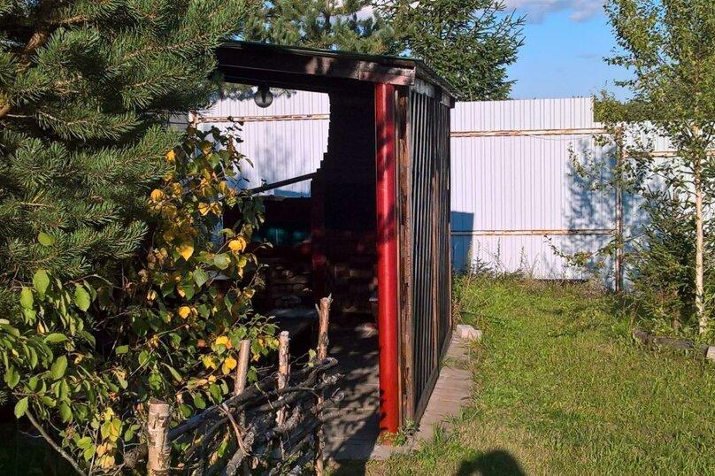 Коттедж, 70 кв.м. на 4 человека, 2 спальни, д.Неприе, 1, Осташков - Фотография 11