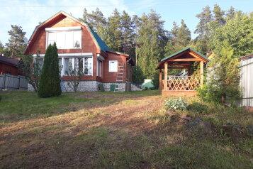 Дом, 70 кв.м. на 8 человек, 2 спальни, Д. Пашково, Мышкин - Фотография 2