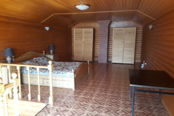 Дом, 70 кв.м. на 8 человек, 2 спальни, Д. Пашково, Мышкин - Фотография 4