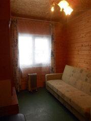 Дом, 80 кв.м. на 12 человек, 4 спальни, Центральная улица, 117А, Петрозаводск - Фотография 2