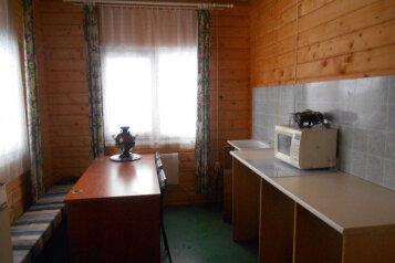 Дом, 80 кв.м. на 12 человек, 4 спальни, Центральная улица, 117А, Петрозаводск - Фотография 3