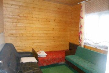 Дом, 80 кв.м. на 12 человек, 4 спальни, Центральная улица, Петрозаводск - Фотография 4
