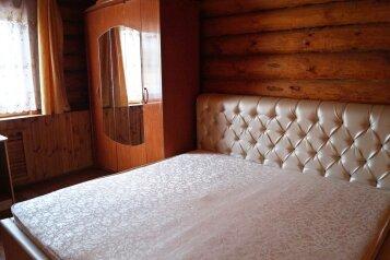 Коттедж , 180 кв.м. на 14 человек, 3 спальни, Краевая улица, Казань - Фотография 3