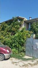 Гостевой дом , улица Калинина на 2 номера - Фотография 1