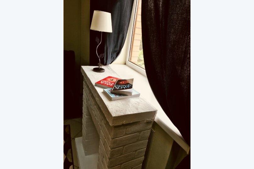 """Хостел """"Sherlock homes"""", Карасунская улица, 51 на 5 номеров - Фотография 2"""