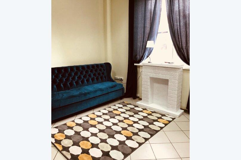 """Хостел """"Sherlock homes"""", Карасунская улица, 51 на 5 номеров - Фотография 3"""