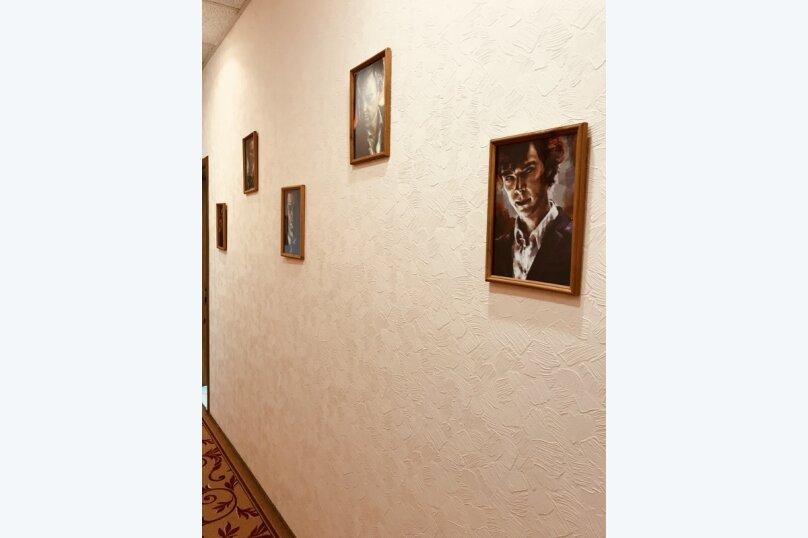 """Хостел """"Sherlock homes"""", Карасунская улица, 51 на 5 номеров - Фотография 5"""