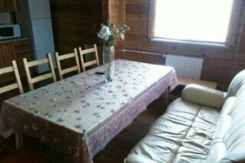 Дом, 100 кв.м. на 12 человек, 2 спальни, улица Мальцево, 60Б, Щелково - Фотография 2