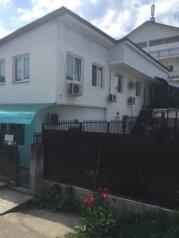 Гостевой дом, Фруктовая улица на 7 номеров - Фотография 1