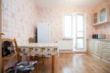 1-комн. квартира, 50 кв.м. на 3 человека, Аэродромная улица, 42, Минск - Фотография 4