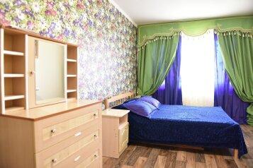 2-комн. квартира, 61 кв.м. на 5 человек, переулок Павлова, 9А, Лазаревское - Фотография 1