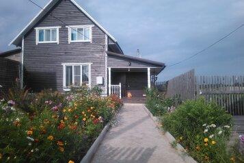 Дом на озере Селигер , 100 кв.м. на 11 человек, 4 спальни, д. Могилево, Осташков - Фотография 1
