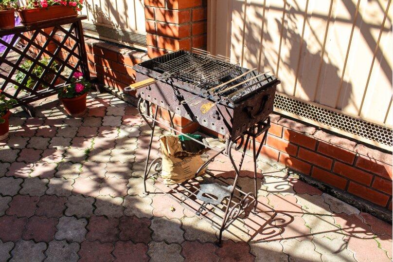 Коржик, улица Чайковского, 20, Геленджик - Фотография 26
